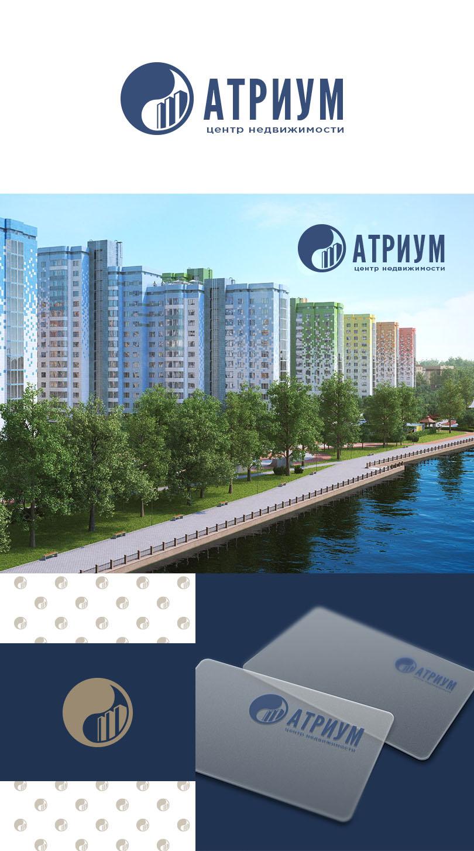 Редизайн / модернизация логотипа Центра недвижимости фото f_2555bc3756257150.jpg