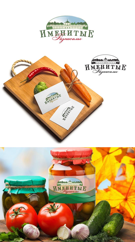 Логотип и фирменный стиль продуктов питания фото f_4965bbb71d23d751.jpg