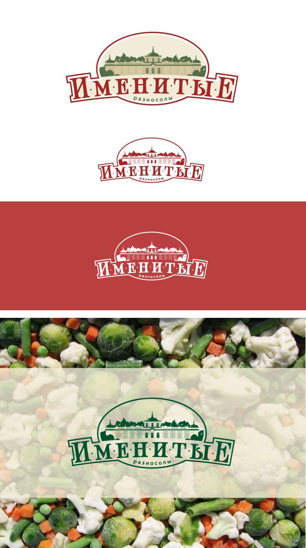 Логотип и фирменный стиль продуктов питания фото f_8675bc47edc3ff0c.jpg