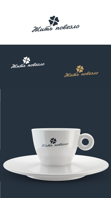 Логотип и фирменный стиль фото f_9655bc37da59130d.jpg