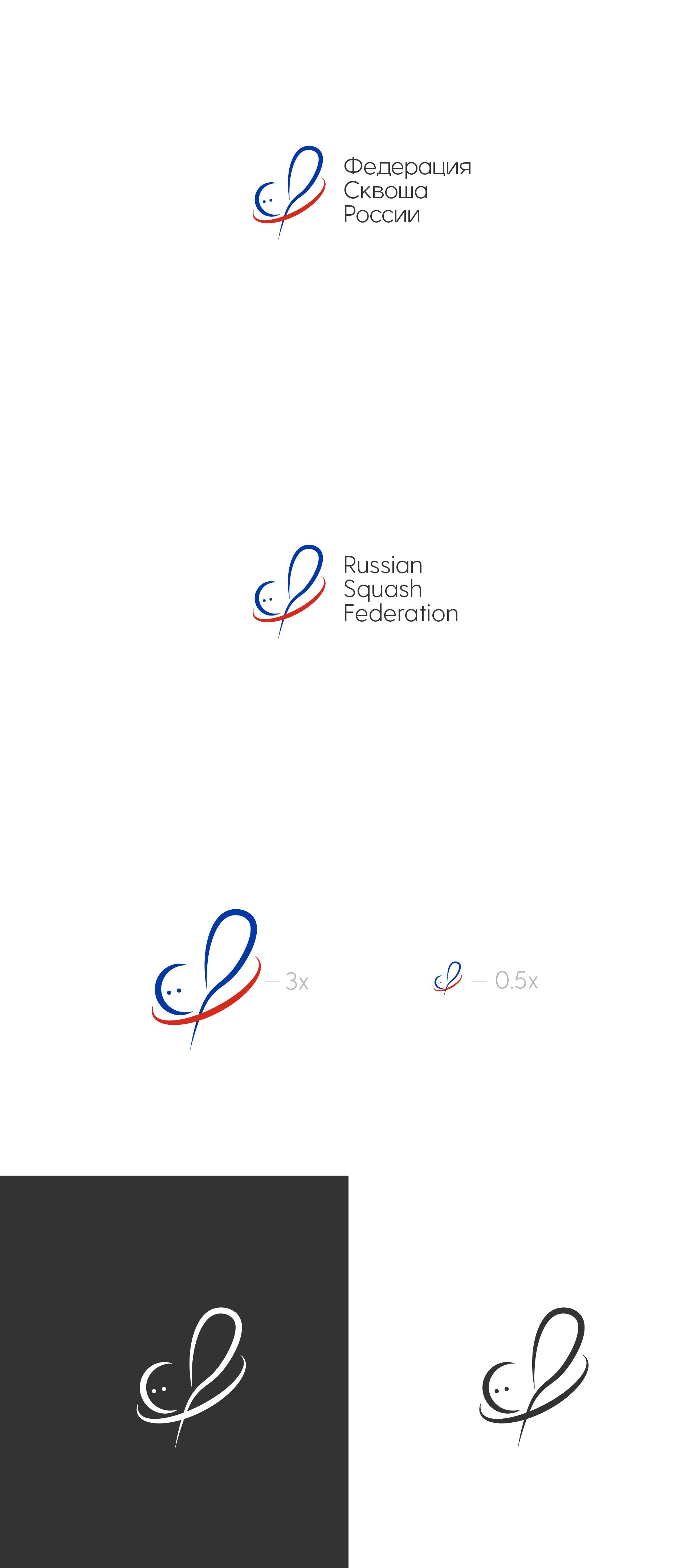 Разработать логотип для Федерации сквоша России фото f_9355f392bafcac10.png