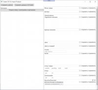 Создание CSV файла на основе файловой структуры