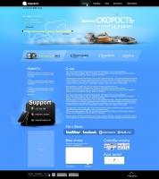 Верстка главной страницы megavpn.kz