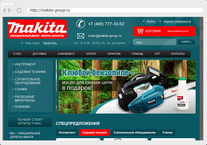 Макита Group - интернет магазин инструментов joomla+ opencart