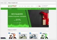 Купитут - интернет магазин Приднестровья