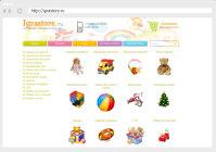 Магазин игрушек  joomla + opencart