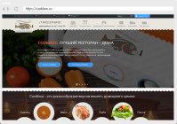 Магазин Ужин на Ужин (opencart)
