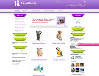 Интернет магазин товаров для животных (joomla + virtuemart)