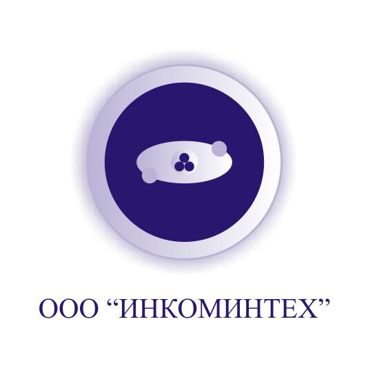"""Разработка логотипа компании """"Инкоминтех"""" фото f_4da6ad952f958.png"""