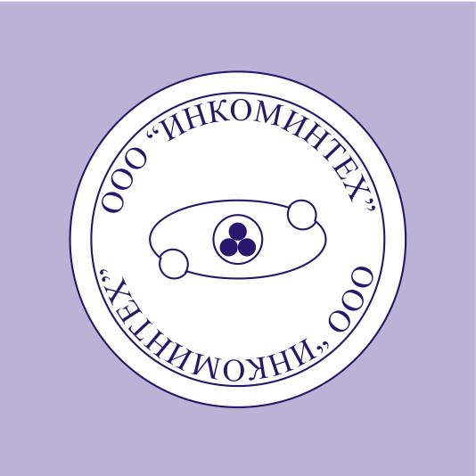 """Разработка логотипа компании """"Инкоминтех"""" фото f_4da6ad9979057.png"""