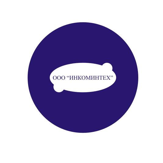 """Разработка логотипа компании """"Инкоминтех"""" фото f_4da6ad9d0c6de.png"""