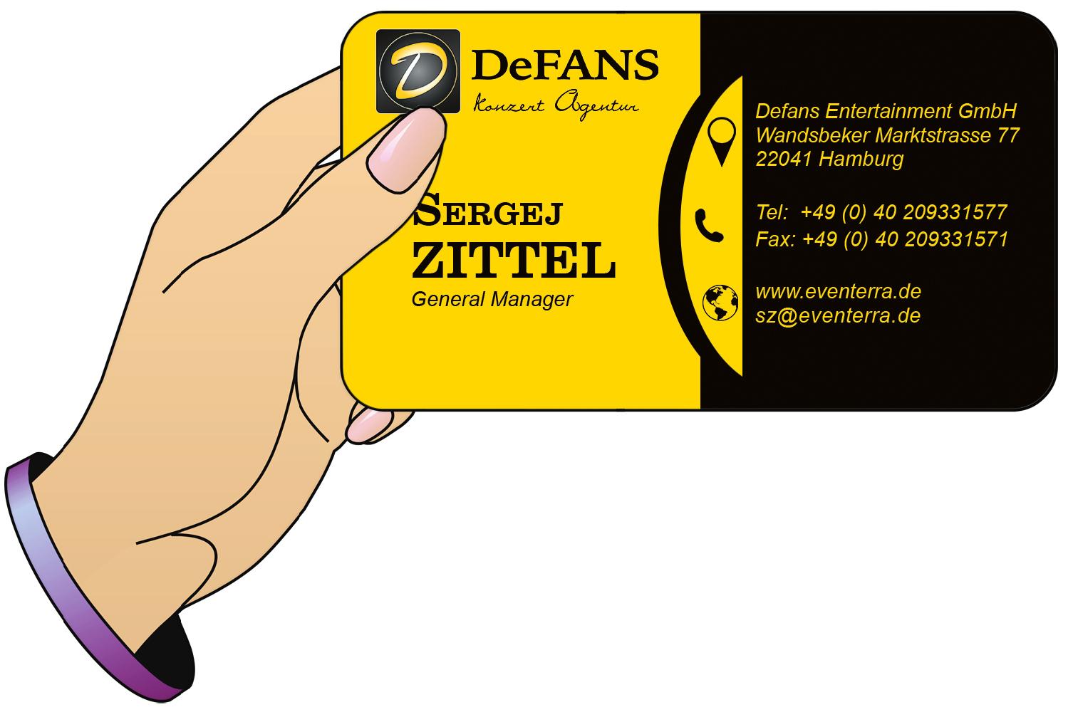 Визитка - DeFans