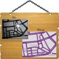 Отрисовка по фотографии - Карта местности