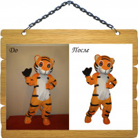 Обтравка - Тигр