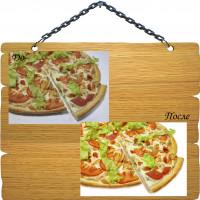 Обтравка и цветокоррекция - Пицца