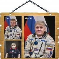 Фотомонтаж - Космонавт