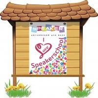 Плакат - I love Speakerschool