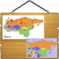 Отрисовка - Карта с флажками