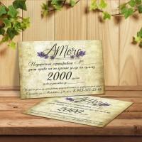 Сертификат подарочный  - Маникюр