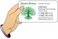 Визитка - Green Drevo