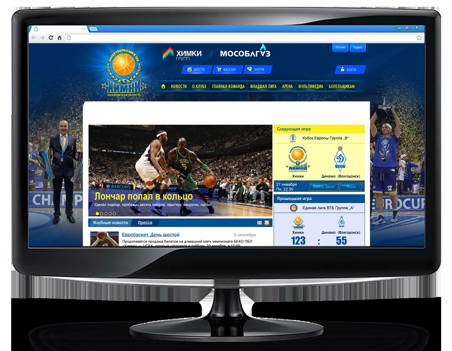 Фоновая картинка для спортивного сайта