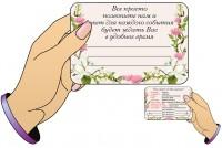 Карточка-календарик - Цветочного салона