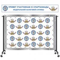 """Пресс волл и баннер-растяжка """"Спартакиада"""""""
