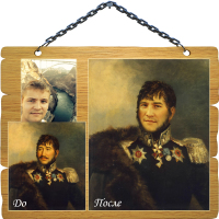 Фотомонтаж - Замена лица в портрете