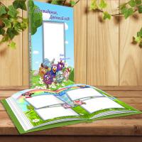 Альбом выпускной для Детского сада 5 разворотов - Смешарики