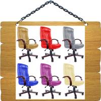 Замена цвета - Кресла