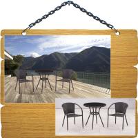 Обтравка - Ротанговяа мебель, внедрение в фон