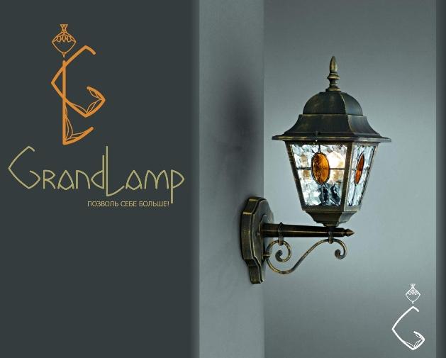 Разработка логотипа и элементов фирменного стиля фото f_80357f614703a104.jpg