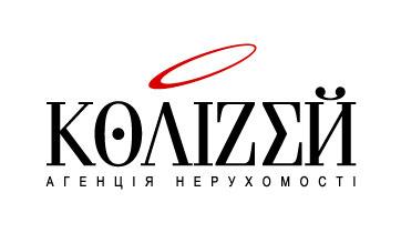 Логотип агентства недвижимости «Колизей»