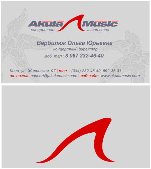 Дизайн визитки «Akula Music»