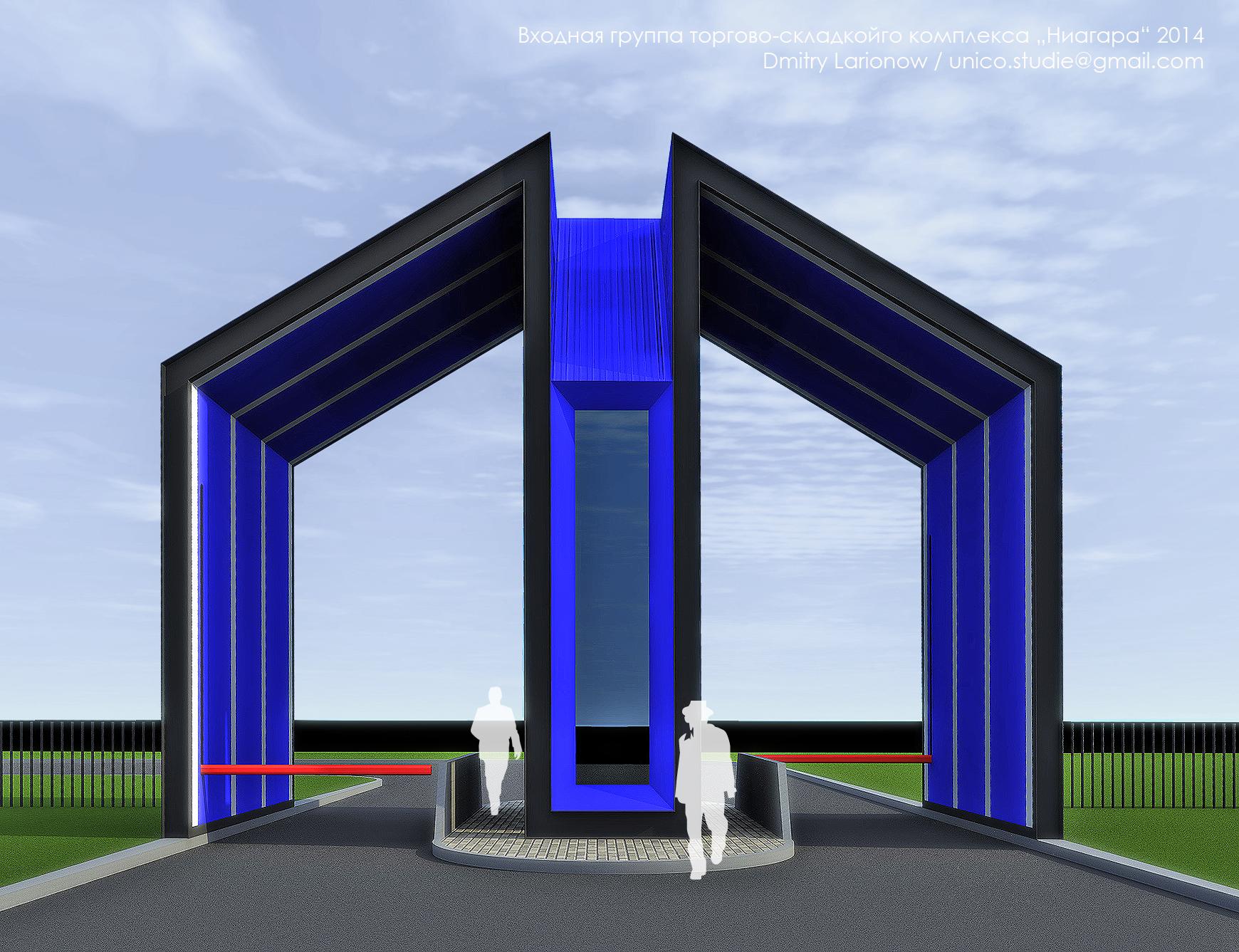 Дизайн Входной группы Торгово Складского Комлекса фото f_78952ece22165feb.jpg