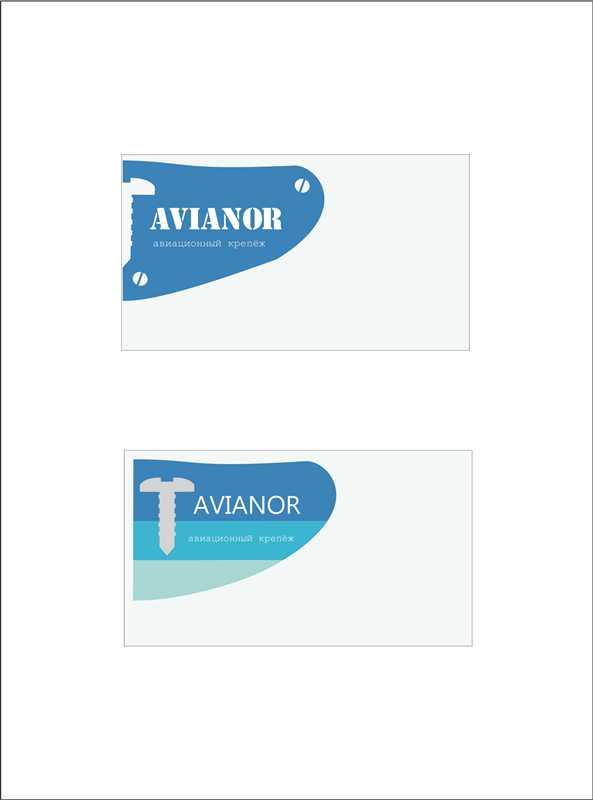 Нужен логотип и фирменный стиль для завода фото f_1685296dcc62a3fd.jpg