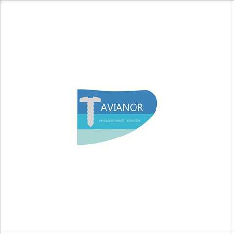 Нужен логотип и фирменный стиль для завода фото f_7055296dd5a60679.jpg