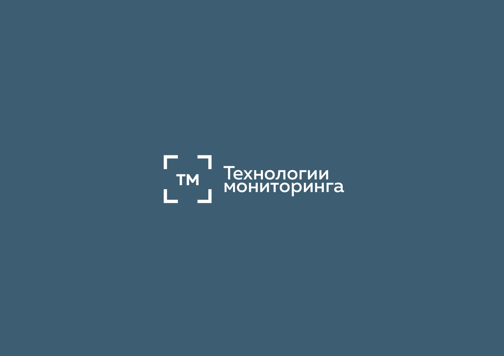Разработка логотипа фото f_8945978cdb5baf87.jpg