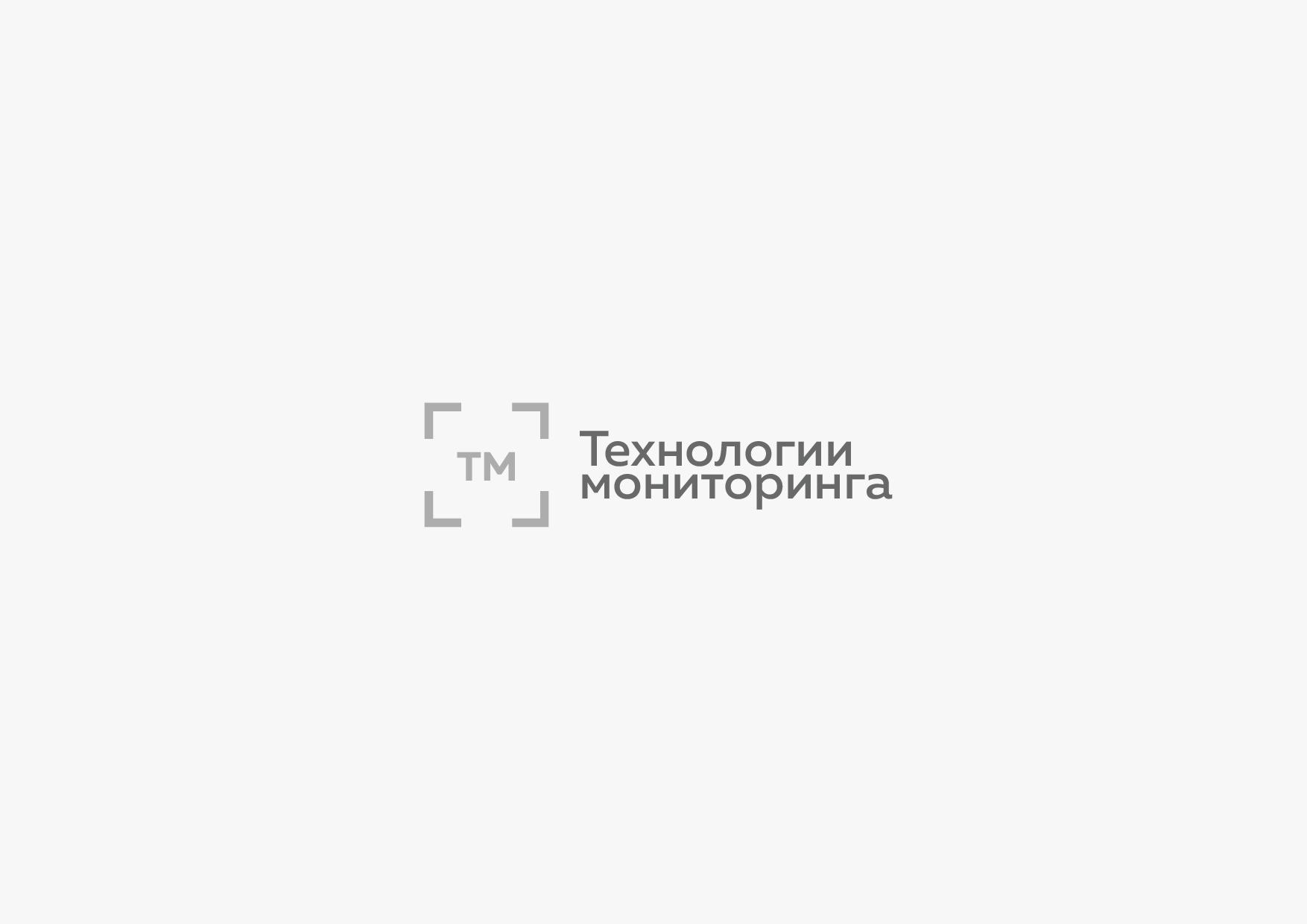 Разработка логотипа фото f_9045978cdb181fa9.jpg