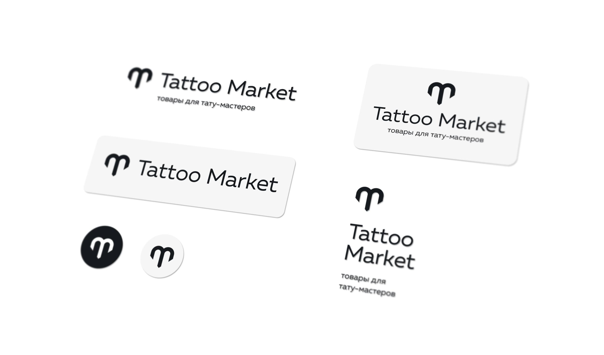 Редизайн логотипа магазина тату оборудования TattooMarket.ru фото f_9985c38f2733df55.jpg