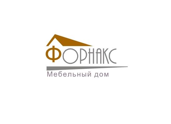 Нарисовать логотип фото f_14453ec4e8cc942b.jpg