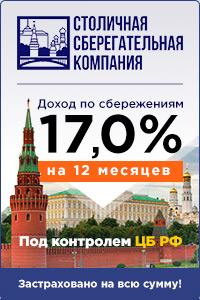 Баннер для Сберкома в Яндекс Директ