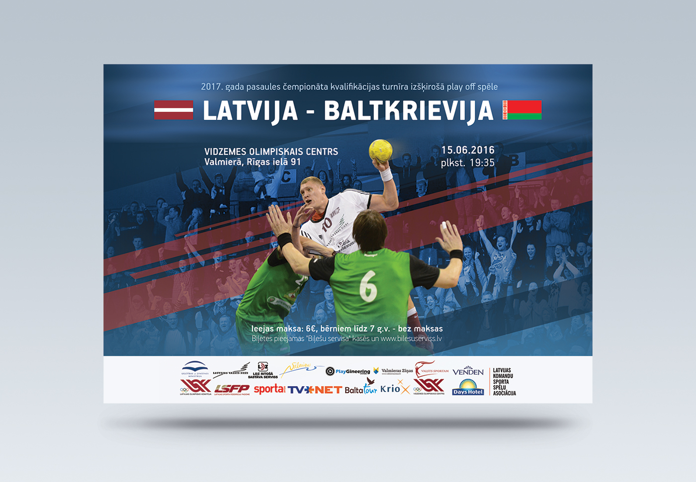 Плакат для чемпионата по гандболу