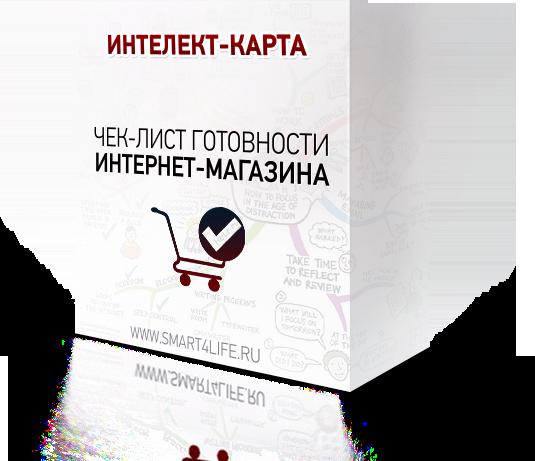 e-cover для сайта www.smart4life.ru