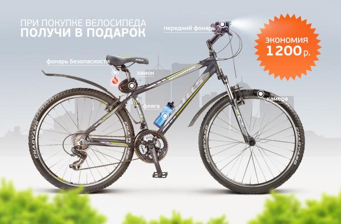 Баннер на конкурс продажи велосипеда