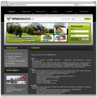 Termonasos.ru
