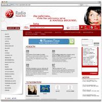 Онлайн-радио и социальная сеть, США