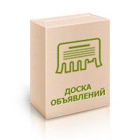 """CMS для """"Доски объявлений"""""""