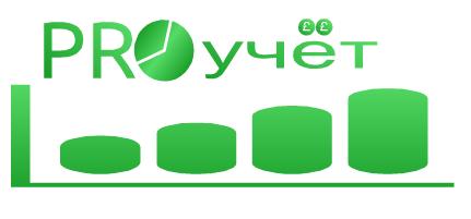 Разработка логотипа с фирменным знаком для Бухгалтерской ком фото f_4995f93ea66c0f30.png