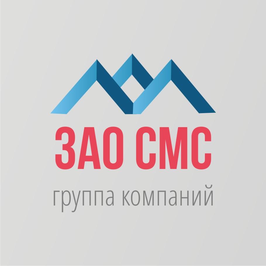 Дизайнер для разработки Логотипа для организации !СРОЧНО! фото f_3545a26cef148950.jpg